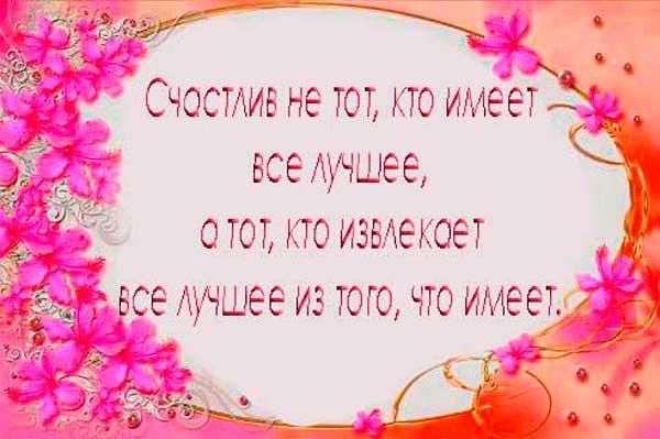 mudrost1