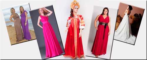 Форма одежды как искусство обольщения